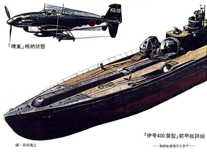 "His Imperial Japanese Majesty's ""Sensuikan Toku"" [Special Submarines]. Designed specifically to attack the Panama Canal."