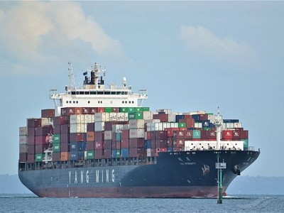 Taiwanese container ship YM Eternity released from custody