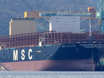 The new largest container ship in the world