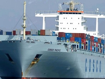 COSCO Pacific fire - Hold cargo causes fire on board mega vessel