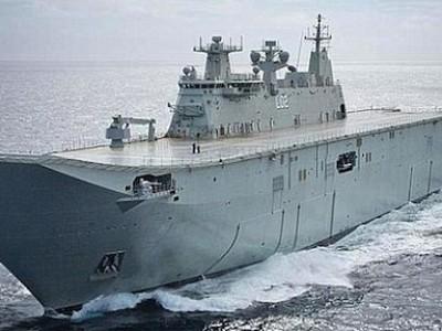 HMAS Canberra damaged during sea trials