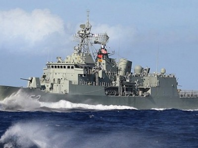 Navy farewells HMAS Darwin after 33 years of service