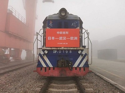 Japan-China-Europe container sea-rail service launched