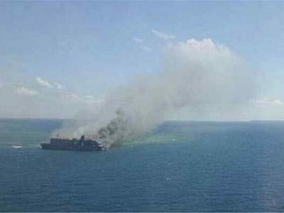 Five dead, 28 missing after fire aboard KM Mutiara Sentosa I ferry off Masalembo waters, East Java