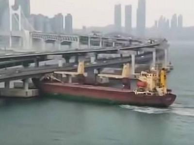 Drunk Russian Captain Crashes Into Major South Korea Bridge