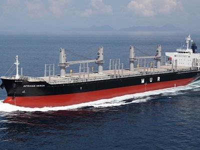 AMSA detains bulker for breaching IMO carriage ban