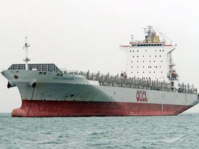 OOCL Charleston carrying hazardous waste ordered to return to Romania by Hong Kong authorities