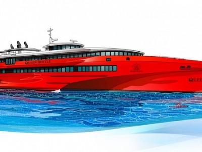 Austal cuts metal on next generation 83-meter trimaran for JR Kyushu Jet Ferry of Japan
