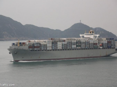 Hot sea cargo market quadruples prices for used container ships