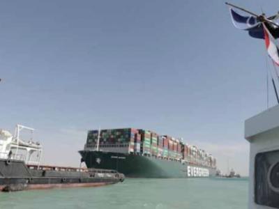 Shipowner Declares General Average for Ever Given