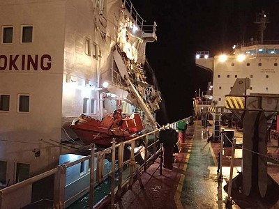Collision between Huayang Endeavour and Seafrontier 1 July 2017 - MAIB investigation report
