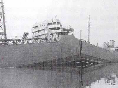 SS Schenectady
