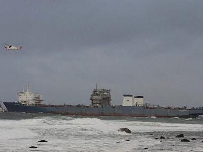Norwegian shipowner sentenced for involvement in Harrier's scrapping case