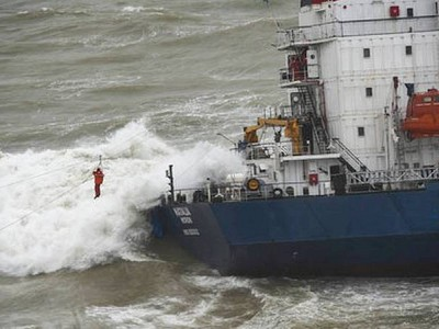 16 crew rescued from cargo ship that ran aground off Turkey