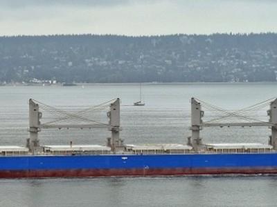 Australia bans bulker for mistreating seafarers