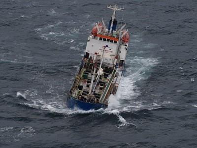 12 Rescued from Stricken Bitumen Tanker