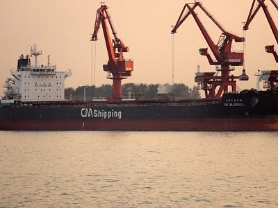 Seven Armed Pirates Board Bulker near Singapore Strait