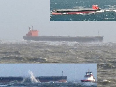 Bulk carrier GLORY AMSTERDAM drifted aground, Germany