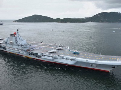 China's first operational aircraft carrier Liaoning arrives in Hong Kong