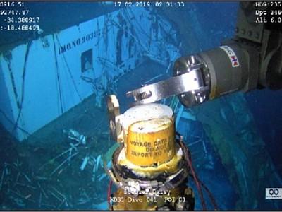 Stellar Daisy Voyage Data Recorder Retrieved
