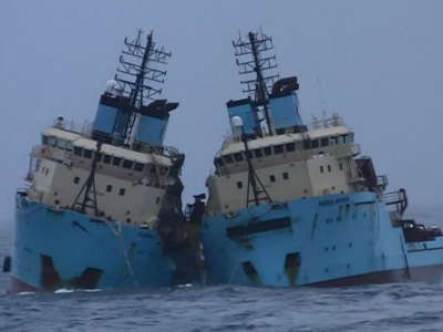 Series of Events Led to Sinking of Two Maersk OSVs : -DMAIB