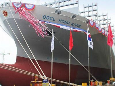 OOCL Hong Kong Christened